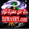 Djmasry.com | دي جي مصري