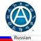 Astrology Russian