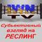 IWN-TV