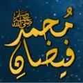 Faizan e Mohammad S.A.W.W