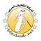 شبكة الكفيف العربي