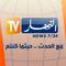 Ennahar Tv