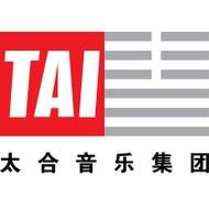 太合音樂 (Taihe Music)