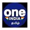 Oneindia Tamil