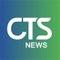華視新聞節目