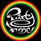 Reggae PartyTime