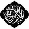 al_manchar