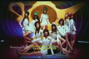 Girls Generation - Tell Me Your Wish [eng sub]