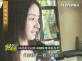 20090628 Ariel Lin: Big Star Little Follower