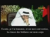 Témoignage D'un musulman Irakien Victimes Des Chiites