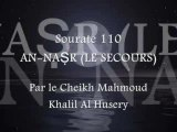 Taalim Husery Sourate 110