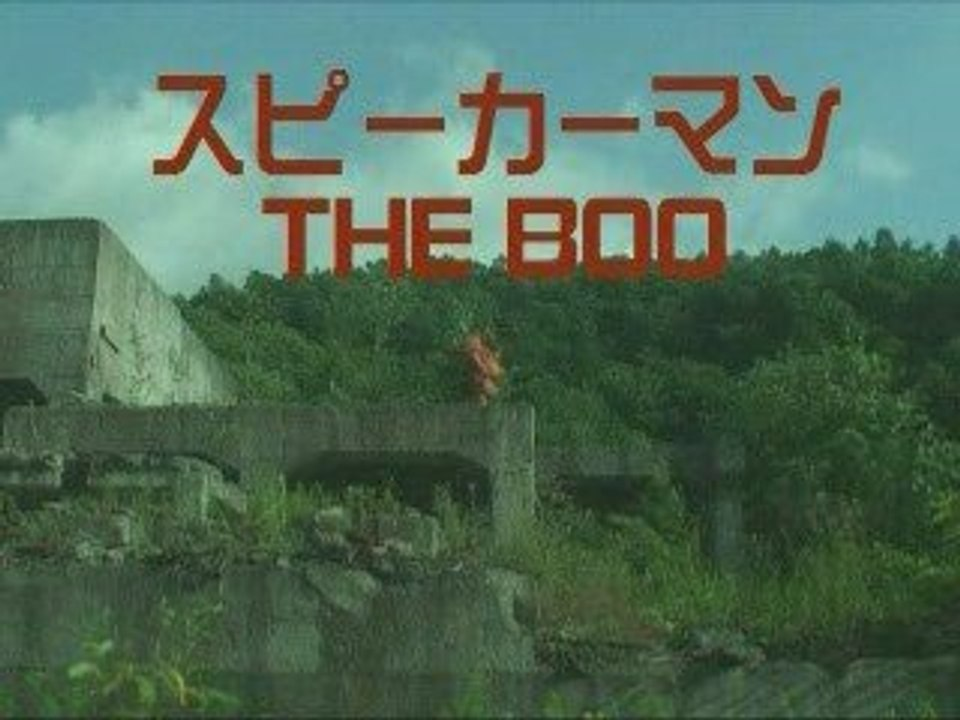 Supîkâman: The Boo - Yoshihiro Nishimura - Vidéo Dailymotion
