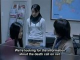 One Missed Call Final 2006 Part 5 with Eng subs