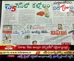 TV5News Scan Bulletin on 29th Dec10 - 07AM_Part-01