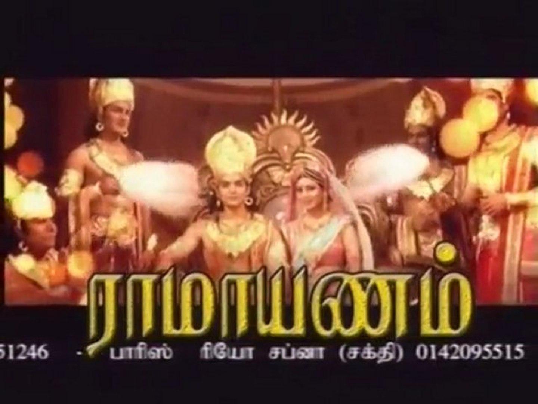 Ramayanam Epi 13