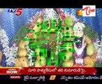 Kshetra Darshini - Sri Shakti Ganapathi Temple  - Ramakoti - Hyderabad - 01