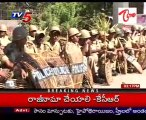Osmania University Campus Under Control of Police