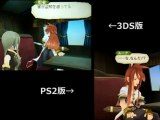 Tales of the Abyss - Comparaison 3DS/PS2