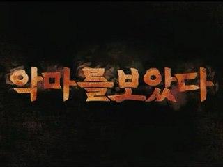 #2 - Bande-Annonce Internationale #2 (Coréen)