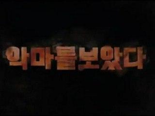 - Bande-Annonce Internationale  (Coréen)