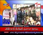 PRP Chief Chiranjeevi in Anantapur Tour