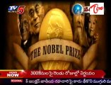 Nobel Prize - First Nobel Prizes Awarded - 1901 - History of the Nobel Prizes