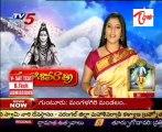 Favourite5-Maha Shivaratri Special-Part1