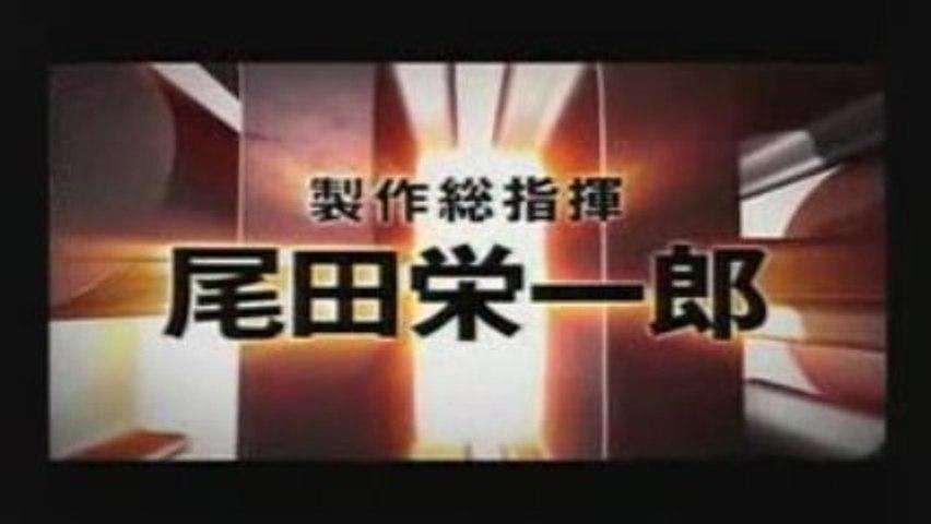 One Piece Movie 10 : Strong World - 1er Teaser