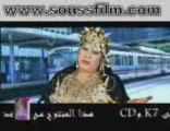 pub_music-www.soussfilm.com-chleuh-amazigh