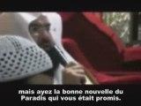 Coran: Sudais versets de sourate Fousilat