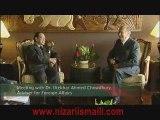 Shia Ismaili Muslims Golden Jubilee Darbar Bangladesh 4-12