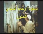Louange chrétienne en arabe - المديح العربي المسيحي