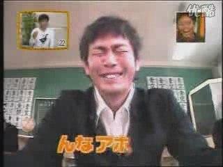 ガキの使い 笑ってはいけない高校「ジミー大西 英語の教材ビデオ」