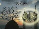 سورة القدر ..تلاوة الشيخ عبد الباسط عبد الصمد رحمه الله
