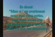 Sourate Al mulk (la royauté) 67