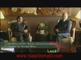 Shia Ismaili Muslims Golden Jubilee Darbar Bangladesh 8-12