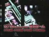 Guns N' Roses - Asian Tour 2009 TV promo
