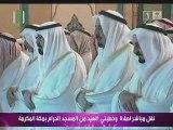 Prière de l'Aid el Fitr 2009 à la Mecque par sheikh humaid
