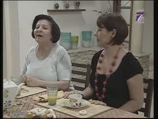 Choufli 7Al - Episode Final - S5Ep15 (1/3) - 20/09/09 - tv7