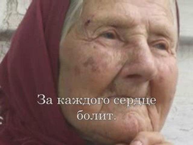 Babushka  Бабушка
