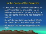Who Governs you??