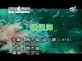 Coral Sea - Jay Chou