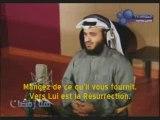 Sourate Al Mulk par Al Afasy sous tritrée en français