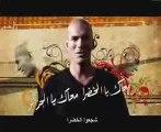 Nouvelle pub Nedjma avec Zidane pour l'équipe nationale