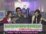 Aokunai - 2007-01-30 - Yaguchi Hitori - Kitagawa Keiko