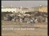 Ancien Souk de Beni mellal/Maroc   السوق القديم لبني ملال