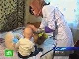 Incroyable Video2 Enfant Russe avec le saint-Coran