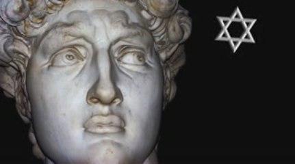 Hexagram - Star of David or star of...