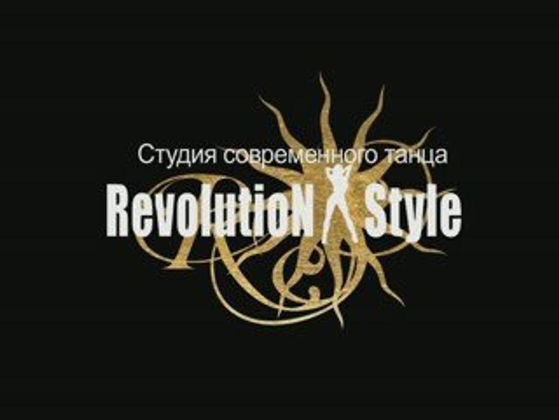 Студия танцев Revolution Style промо ролик