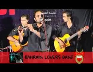 bahrain lovers band